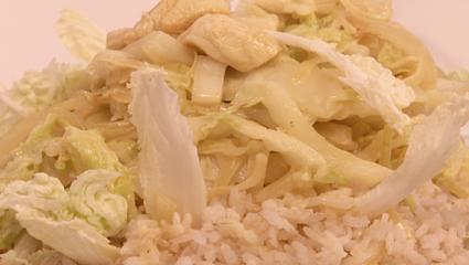 Chinese kool