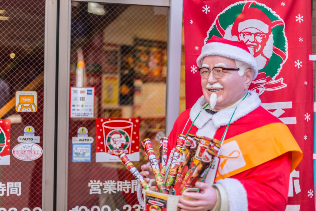 KFC met kerst