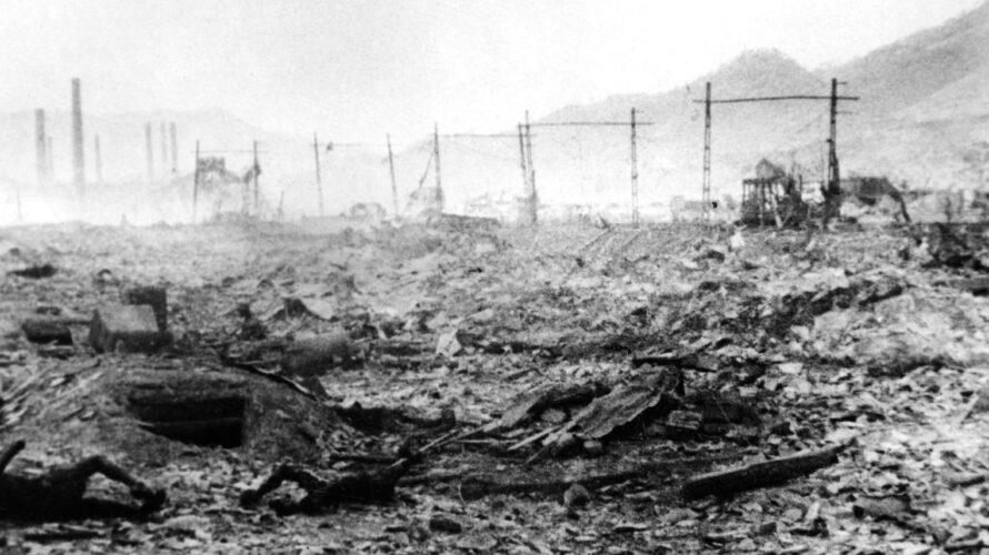 atoombom Nagasaki