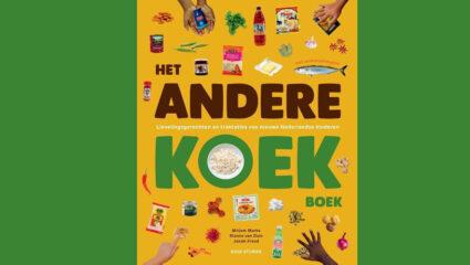 Het andere koek boek